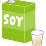豆乳ヨーグルトの作り方は簡単!~植物性乳酸菌で作れば効果抜群~
